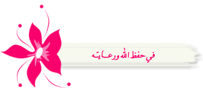 Mohamad peace upon do.php?img=41219